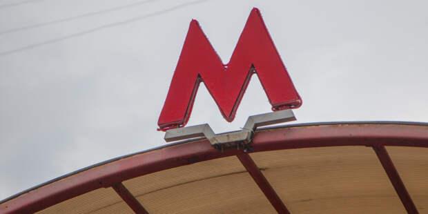 Метро могут провести в четыре района Москвы после 2025 года