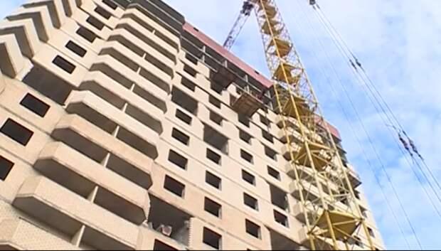 Застройщику ЖК «Альянс» предложили строительство компенсационного объекта