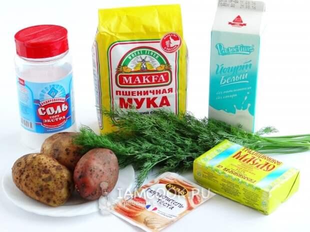 Ингредиенты для картофельных лепешек с укропом