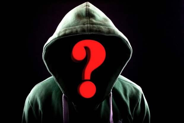 Преступник, розыск. Фото: pixabay.com
