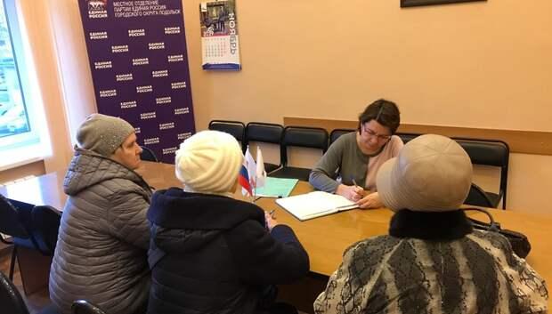 Депутат Мособлдумы намерен перенести пункт раздачи питания бездомным в Подольске