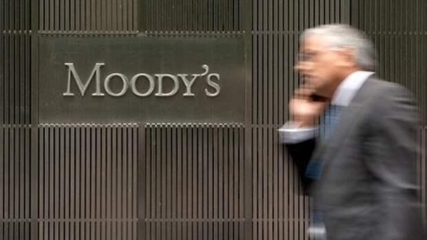 Moody's нефть