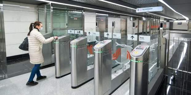 Выставка современного искусства открылась в столичном метро
