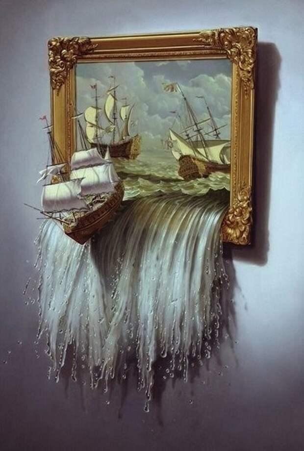 Искусство без границ