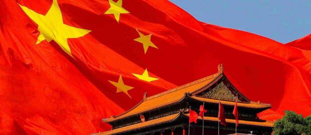 Китай встает с колен и показывает кулаки Западу