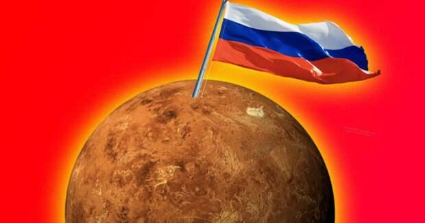 4 факта о том, как СССР осваивал Венеру до того, как это стало мейнстримом