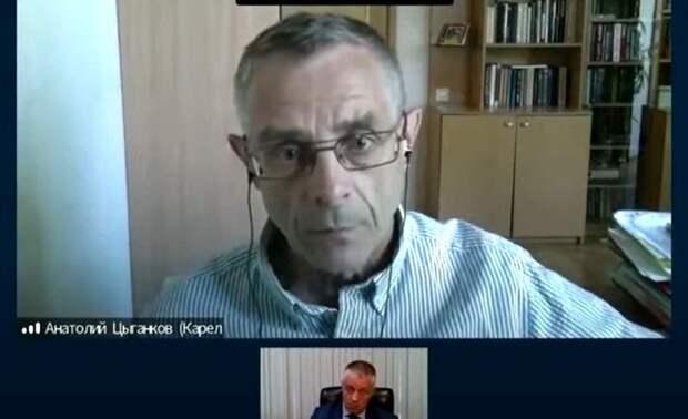«Сморчок! Пошел вон!» Выступление карельского политолога Цыганкова в ТАСС прервали матами