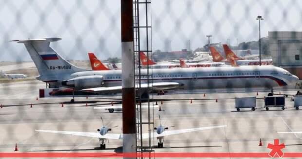 Reuters: в Венесуэлу на двух самолетах прибыли российские военные и киберспециалисты