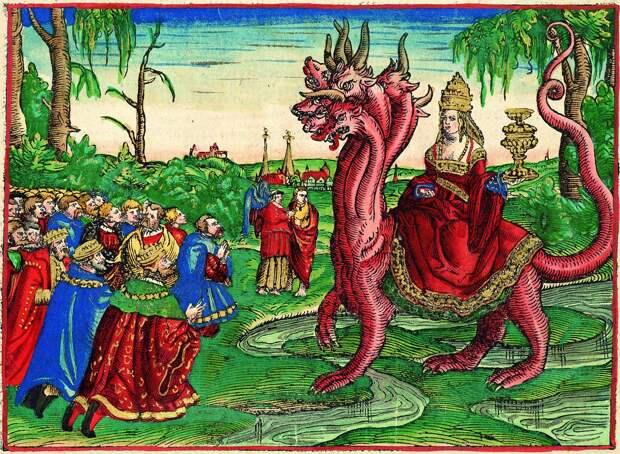 Шл*ха Вавилонская и все-все-все