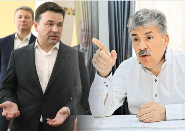 Грудинин не исключил выдвижения на выборы главы Подмосковья против Воробьева