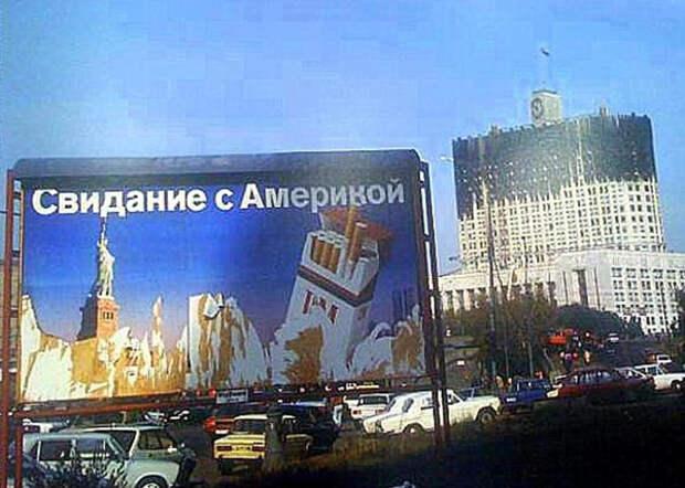 свидание с Америкой, реклама, 1993|Фото: englishrussia.com