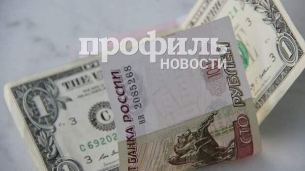 Курс доллара по окончании торгов поднялся до 63,88 рубля