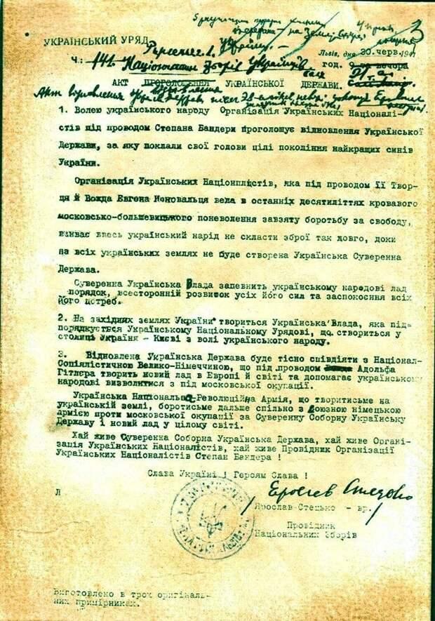 Мэр Херсона поздравил горожан сбандеровским актом иприсягой Гитлеру