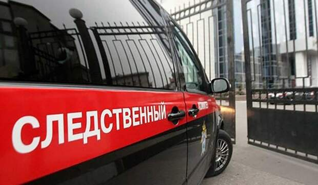 СК возбудил дело против экс-главы владимирского медцентра