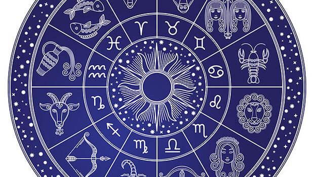 Астрологический прогноз на 6 — 12 июля