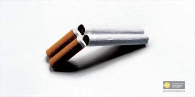 """еще одно,из разряда """"курение убивает!"""""""