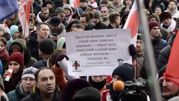Евростратегия: из Белоруссии сделать Киргизию, из России – Белоруссию