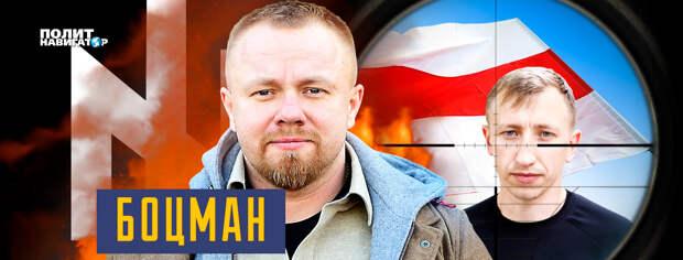 В смерти главы «Белорусского дома в Украине» – беглого змагара Виталия Шишова могут быть...
