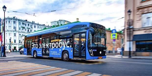 Собянин рассказал о расширении парка электробусов в Москве. Фото: mos.ru