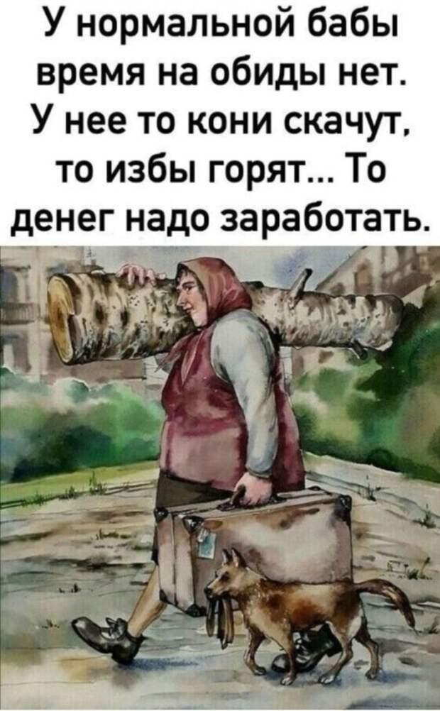 Заходят в маршрутку мама с дочкой. У мамы в руках полным-полно сумок и пакетов...
