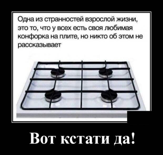 Когда народ шутит)