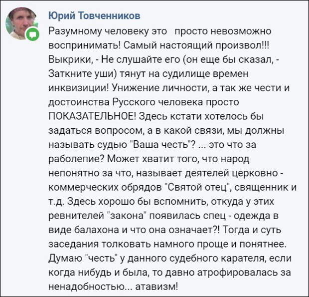 Последнее слово Романа Юшкова, после которого присяжные его оправдали...