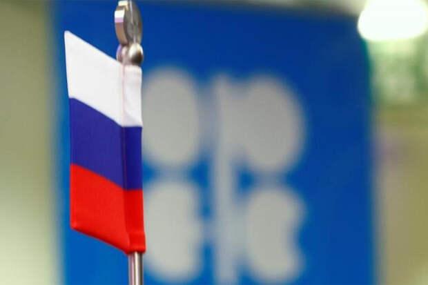 РФ снизила добычу нефти, но сделку ОПЕК+ не выполняет