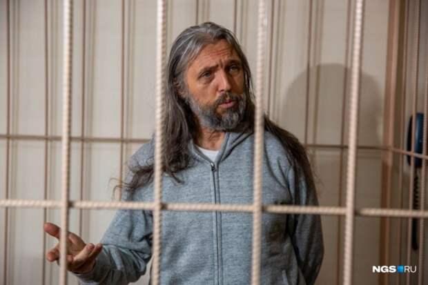Троим лидерам «Города Солнца» продлили арест до 15 апреля