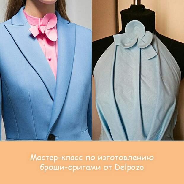 Повтор броши галстук DELPOZO (diy)