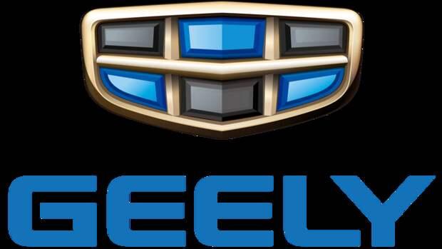 Компания Geely представила свой первый электрокар Zeekr 001