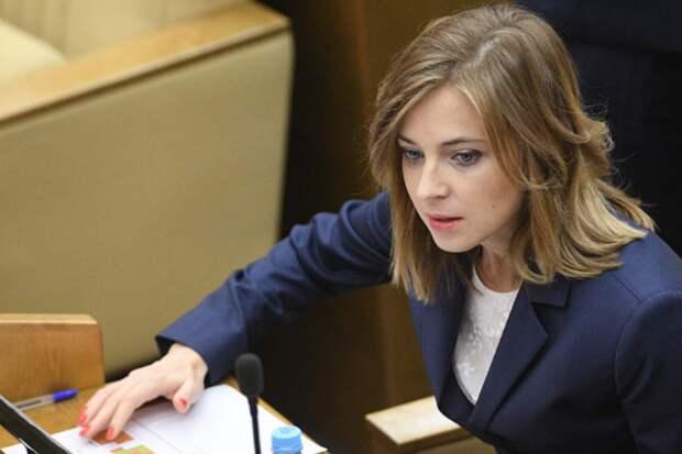 СМИ: Поклонская лишится поста в комитете Госдумы за отказ поддержать пенсионную реформу