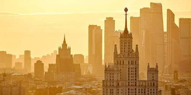 Москва может провести Всемирную универсальную выставку в 2030 году