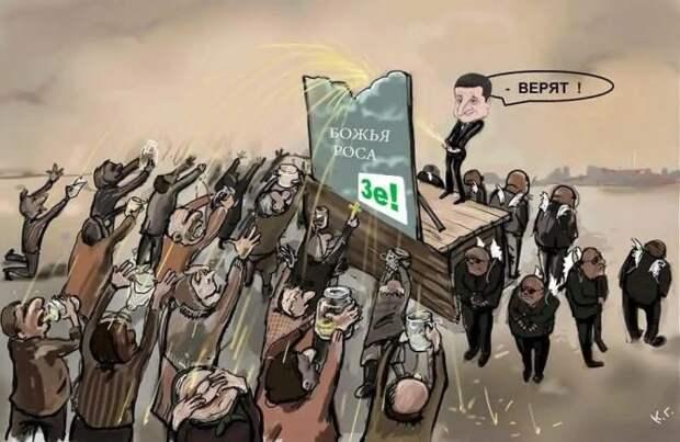 Кто кого: Зеленский задавит олигархов или они его?
