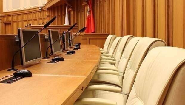 Мособлдума 11 октября рассмотрит поправки в законы о бюджете и о правительстве региона