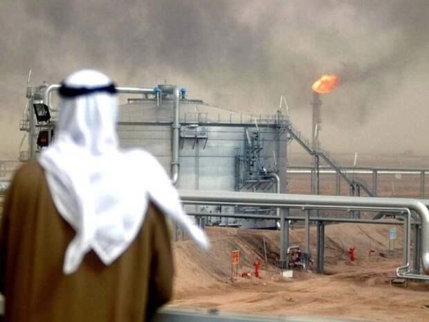 Sauditi Neft Oil