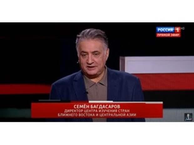 «Немедленно менять кадры и вводить ответственность». Багдасаров заявил о полном провале российской политики на постсоветском пространстве