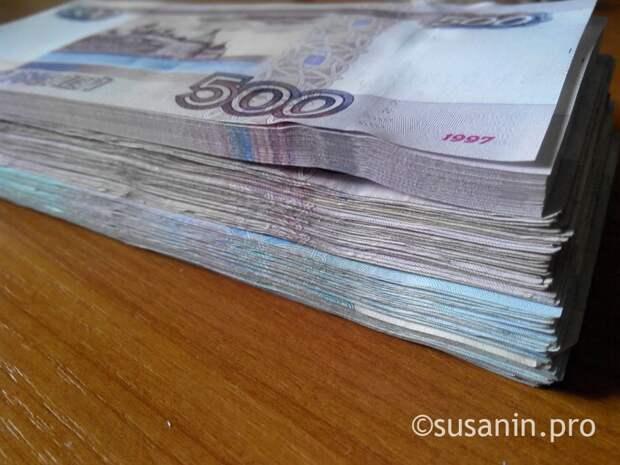 Прокуратура в Удмуртии помогла предпринимателям получить оплату по муниципальным контрактам