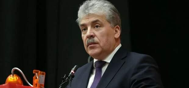 Павел Грудинин прокомментировал отказ Единой России и Путина от национализации природных недр в Конституции РФ