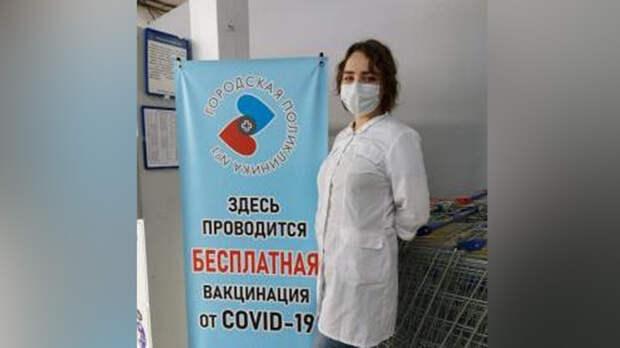 Еще один пункт вакцинации открыли вТЦ«Парус» вТаганроге