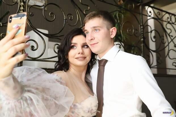 Блогерша вышла замуж за пасынка