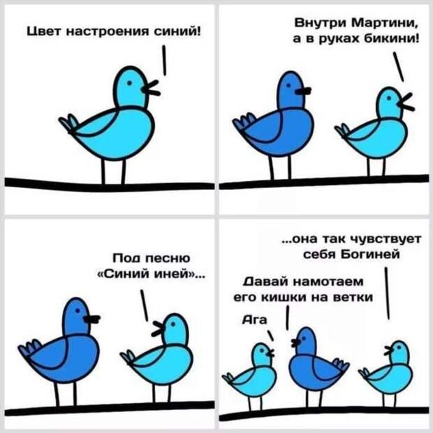 Неадекватный юмор из социальных сетей. Подборка chert-poberi-umor-chert-poberi-umor-19140625062020-0 картинка chert-poberi-umor-19140625062020-0