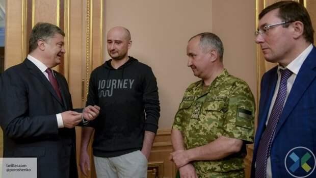 В Литве не поняли операцию по Бабченко: Савченко об СБУ - так запятнать репутацию разведки Украины не смог бы и враг