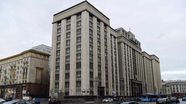 Здание Государственной думы РФ в Москве - РИА Новости, 1920, 22.06.2021