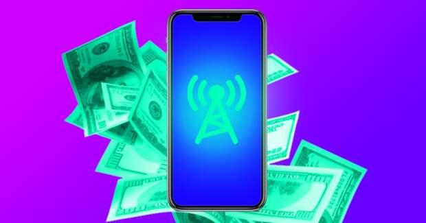 Мобильные операторы повышают цены из-за законов: 4 факта