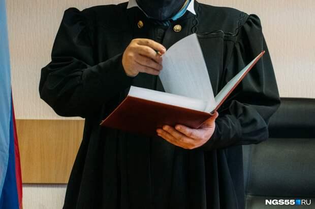 Бизнесмена Сутягинского оштрафовали на 360 тысяч. Его обвиняли в сокрытии от налоговой 100 миллионов