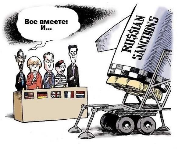 Совет ЕС принял пакет дальнейших ограничительных мер в отношении РФ