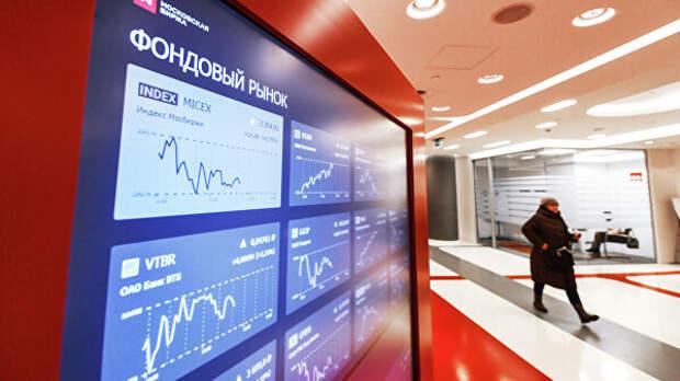 Россия снизила вложения в гособлигации США втрое