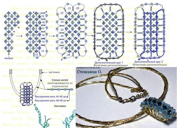Нежные кулоны из бисера для поклонников бисероплетения