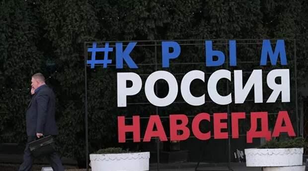 Мурадов: «Сочувствуем Зеленскому в его безысходности при выборе партнера для обсуждения вопроса по Крыму»