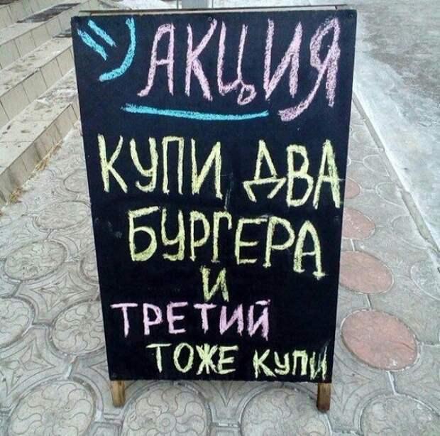 Реклама кофе и пивных (подборка остроумия)